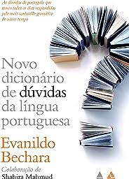 Novo dicionário de dúvidas da língua portuguesa