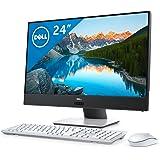 Dell デスクトップパソコン Inspiron 24 5475 18Q31/Windows10/23.8インチFHD/8GB/128GB SSD+1TB/RX560