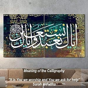 Surah Al-Fatiha Wall Art, Choose One or More in Collection, Islamic Wall Art, Islamic Canvas Print, Quran Gift, Muslim Arts, Islamic Home Decor (Total 70x35 Inches with 2 Pcs, Surah AL-FATIHA)