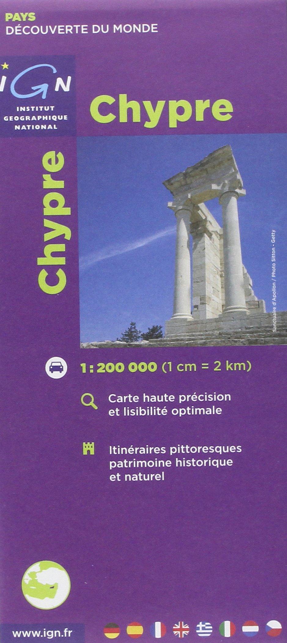 Carte Ign Chypre.Carte Routiere Chypre Amazon Fr Ign Livres
