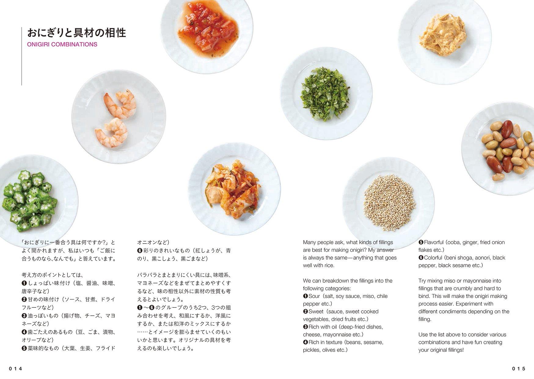 Everyday Onigiri 101: Healthy, Easy Japanese Riceball