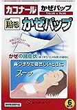 カコナール かぜパップ 6枚 【指定医薬部外品】