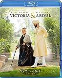 ヴィクトリア女王 最期の秘密 [Blu-ray]