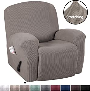 H.VERSAILTEX Durable Soft High Stretch Jacquard 1 Piece Recliner Cover Sofa Slipcover Taupe Couch Covers Lycra Jacquard Furniture Protector Machine Washable Spandex Sofa Covers, Recliner