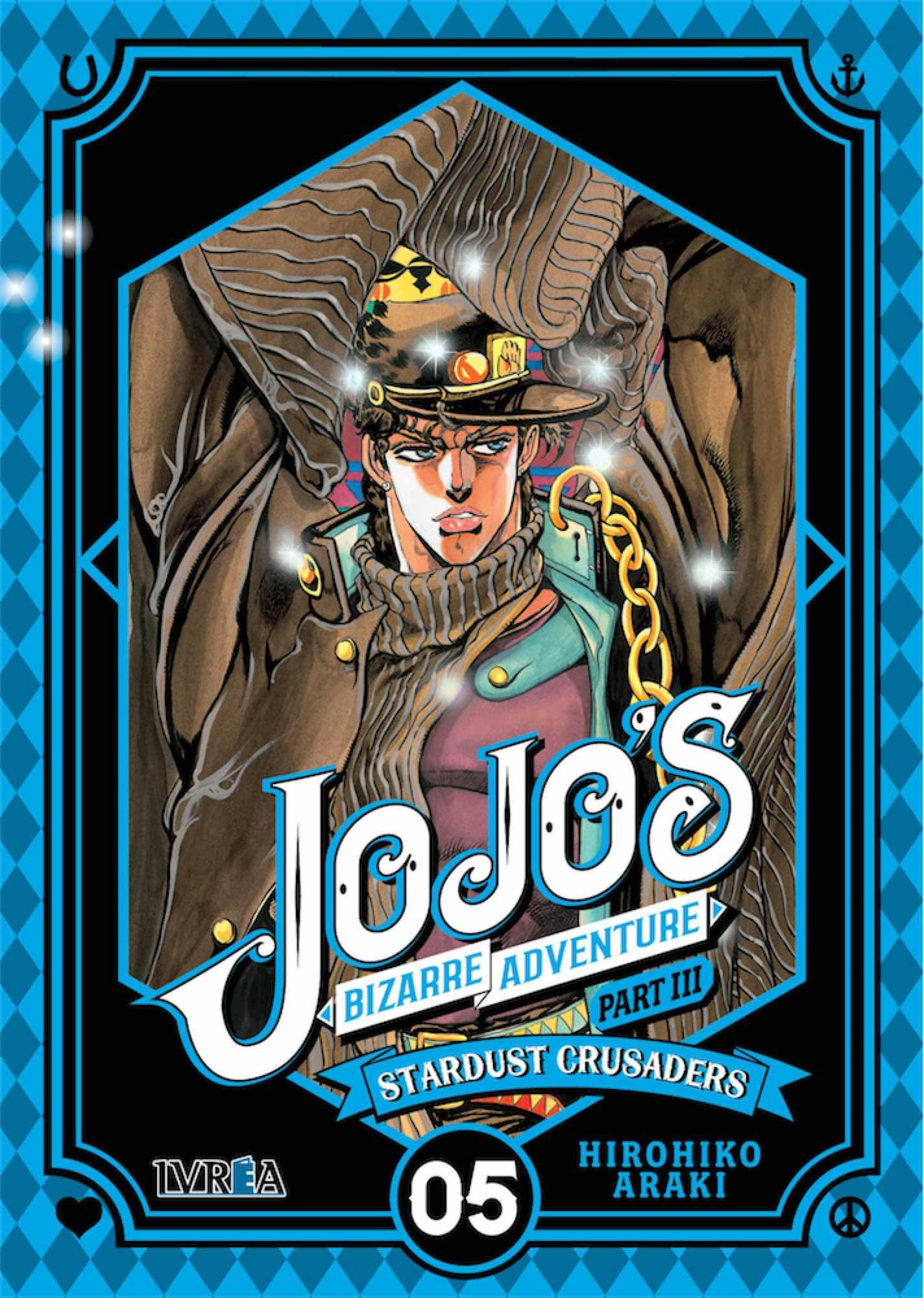 JojoS Bizarre Adventure 12. Stardust Crusaders 5: Amazon.es: Hirohiko Araki: Libros