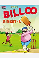 BILLOO DIGEST 1: BILLOO Kindle Edition