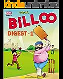 BILLOO DIGEST 1: BILLOO
