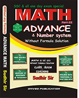 Buy Advanced Maths for SSC, CGL, All Competition Exam