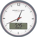 Alfajr Large Round Wall Ana-Digi Automatic Azan Athan Prayer Clock Qibla Muslim CR-