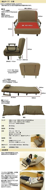 【嫌儲インテリア部】『ソファーベッド』というものを買おうと思ってるんだが、実際これどうなの?ソファーとベッドが一体になってる奴 [無断転載禁止]©2ch.net [739075768]->画像>27枚