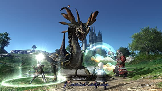 Final Fantasy XIV - Collectors Edition (PC DVD): Amazon co uk: PC