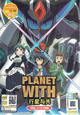 Amazon com: PLANET WITH - COMPLETE ANIME TV SERIES DVD BOX