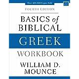 Basics of Biblical Greek Workbook: Fourth Edition (Zondervan Language Basics Series)