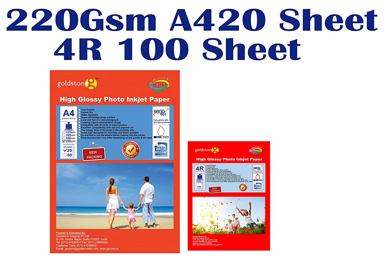 Inkjet Paper Kertas Foto E Print Double Side Matte A3 220 Gsm Gocolor High Glossy A Electronics 1500x1025