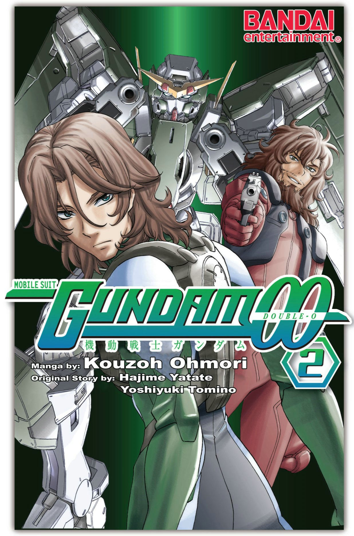 Gundam 00 Manga Volume 2 ebook