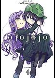 Ojojojo Vol. 4 (English Edition)