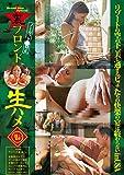 裏ブロンド生ハメ202 リゾートの空の下、美し過ぎるビッチたちの快楽の宴は終わらない in USA [DVD]