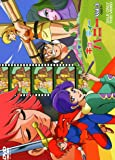 キューティーハニー VOL.3<完> [DVD]