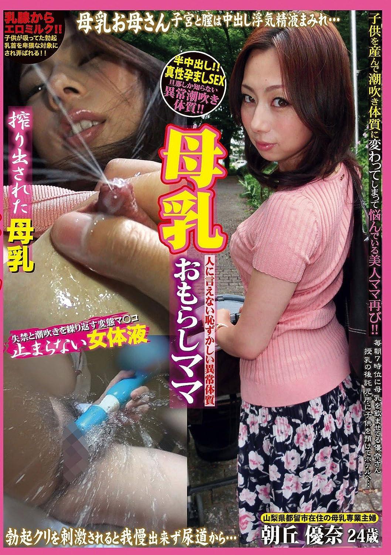 水菜丽 avdvd av母乳妻dvd&av母乳喷射dvd