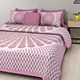 E-Tailor® Cotton King Size Bedsheet with 2 Zipperd Pillow Covers Floral Pattern 90x108- Pink