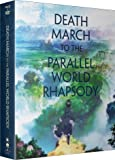Death March to the Parallel World Rhapsody: The Complete Series [Blu-ray]