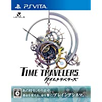Time Travelers - PS Vita