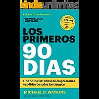 Los primeros 90 días (Spanish Edition)