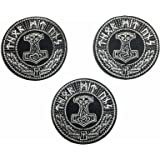 Thor's Hammer 3 Inches Wide Round Patch Set of 3 Patches
