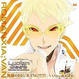 キャラクターソングシリーズ Vol.1