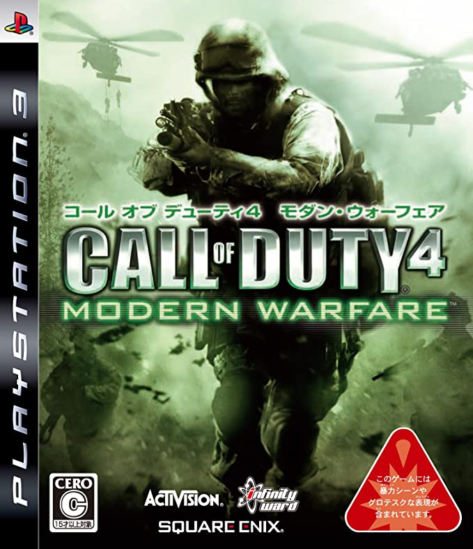 Call of Duty 4: Modern Warfare (Legendary Hits): Amazon.es ...