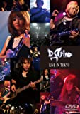 D_Drive LIVE IN TOKYO [DVD]