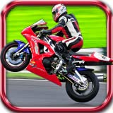 MOTOR BIKE TOP SPEED TEST CLUB