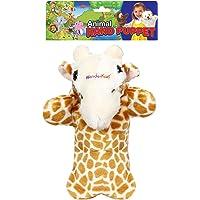 WonderKart Awals Soft and Plush Animal Hand Puppet - Giraffe (Color May Vary)