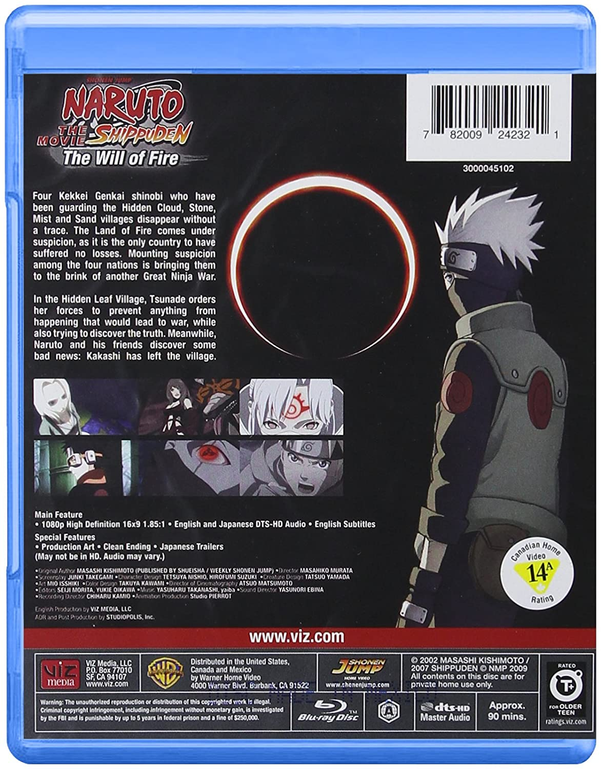 Naruto Shippuden The Movie: The Will Of Fire Edizione: Stati ...