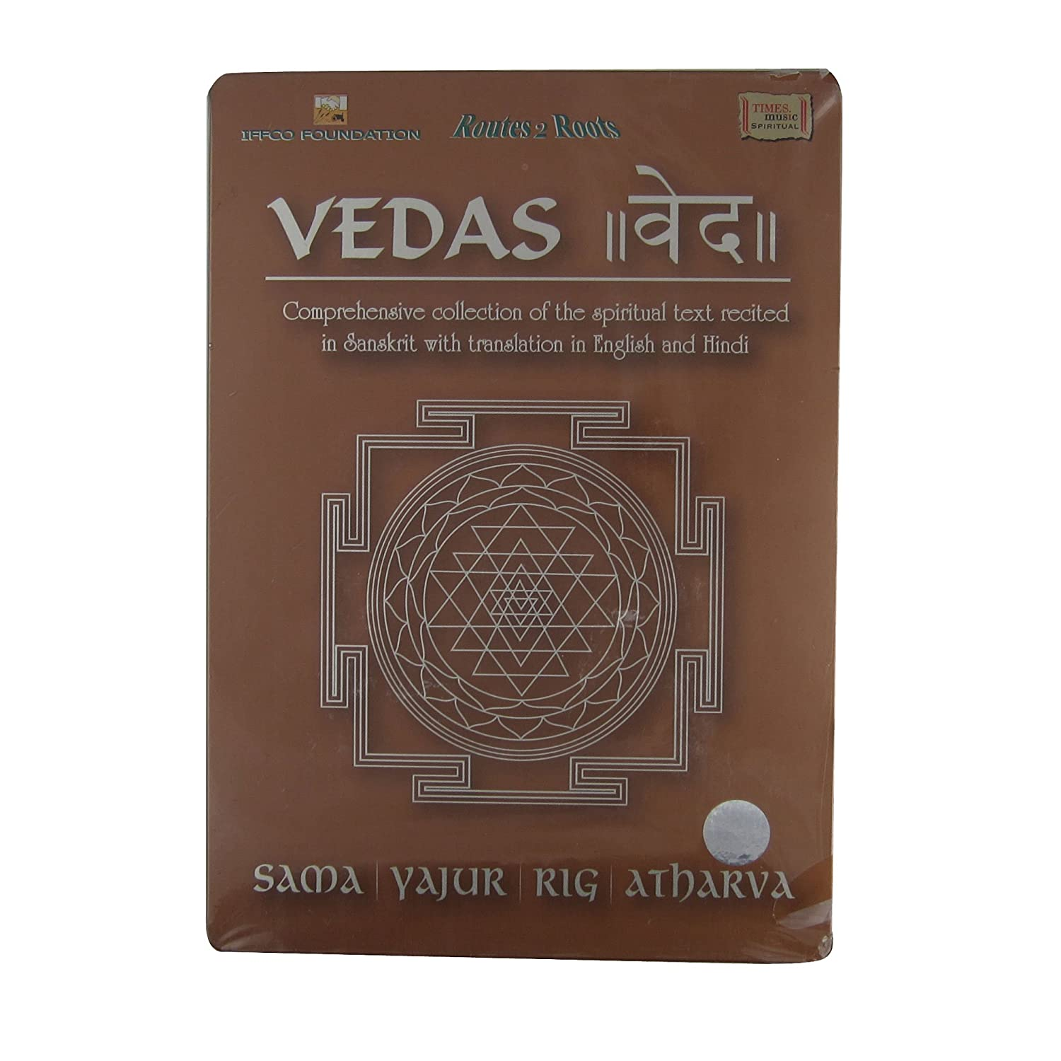 Slavic and Indian Vedas: sacred knowledge 41