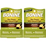 Bonine Motion Sickness High Potency Ginger Softgels, 10 Count, 2 Count