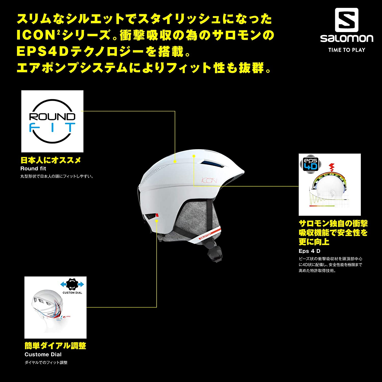 SALOMON Womens Icon/² M Helmets