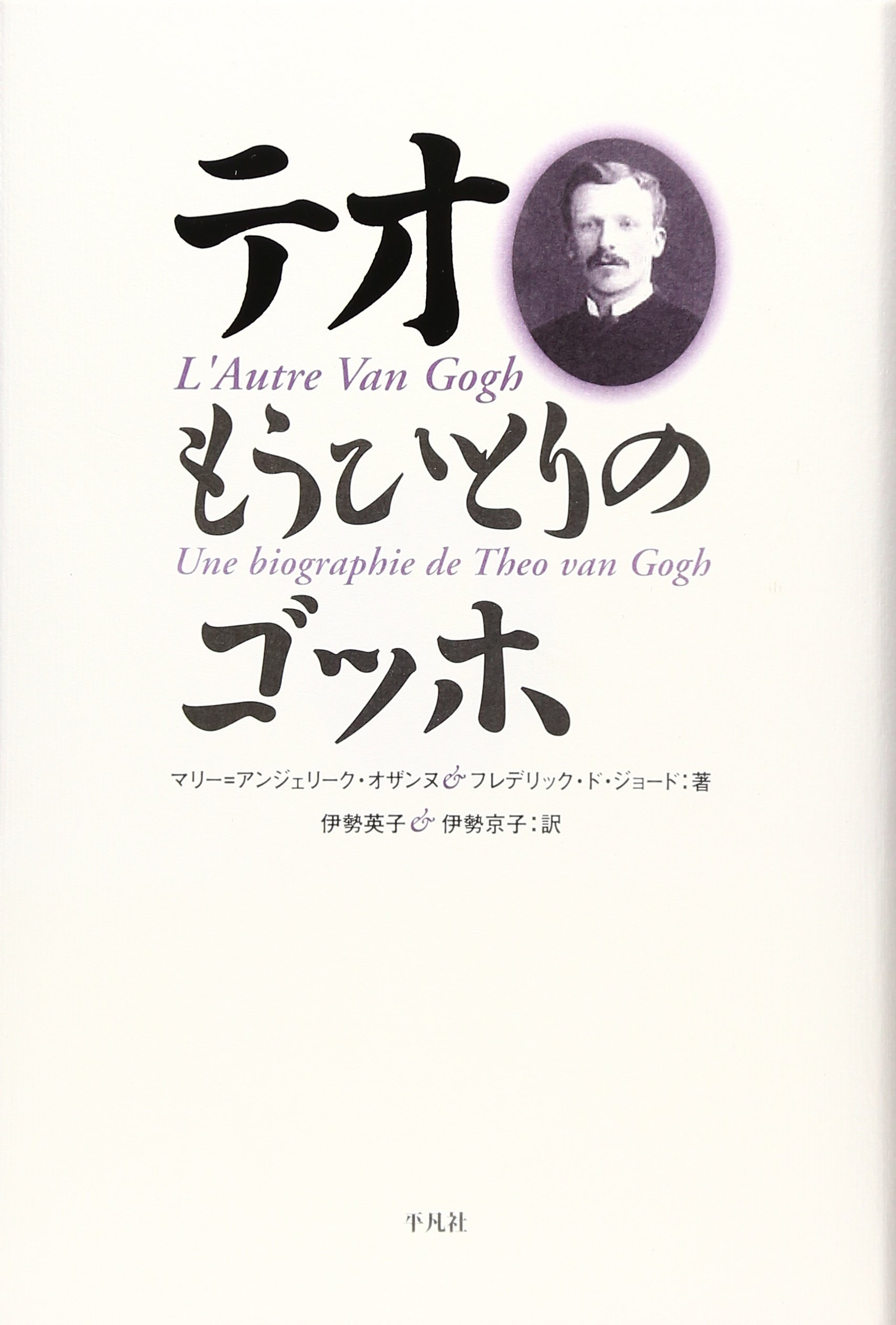 Read Online Teo mō hitori no gohho pdf