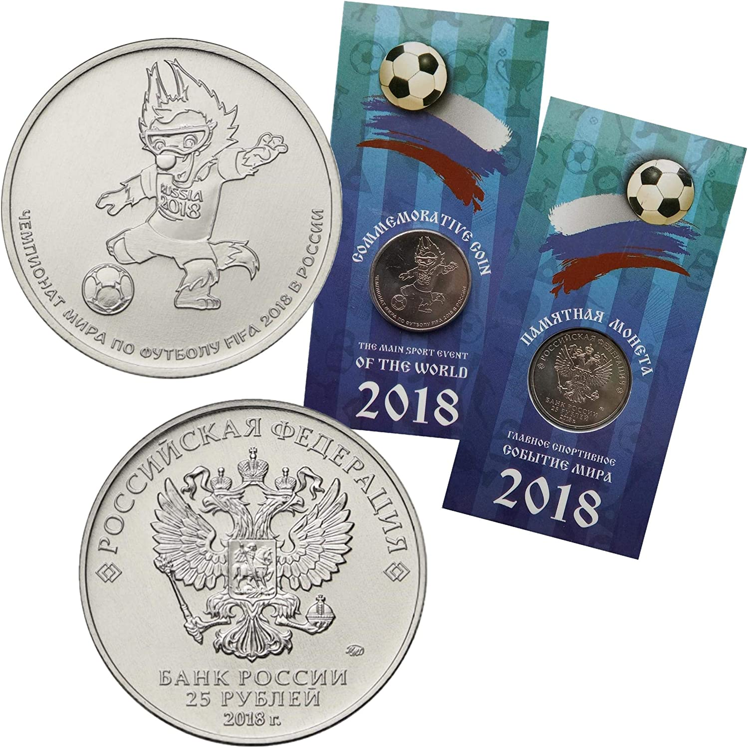 Russland Russia Silver Coin 3 Rubles 2015 Year Of literature In Russia