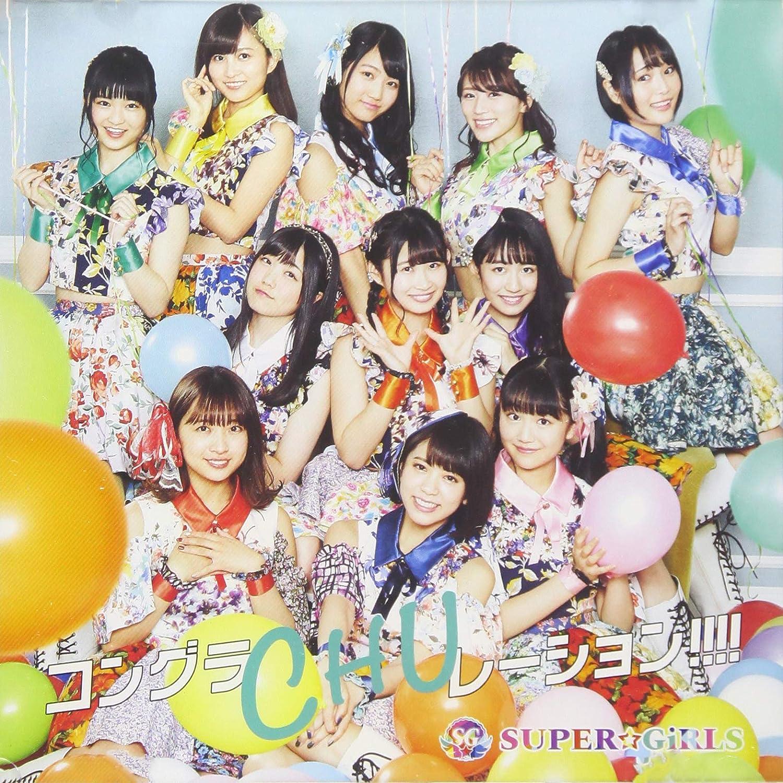 Type C (CD + Blu ray)