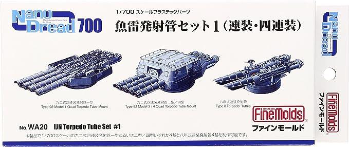 Amazon   ファインモールド 1/700 ナノ・ドレッドシリーズ 魚雷発射管 ...