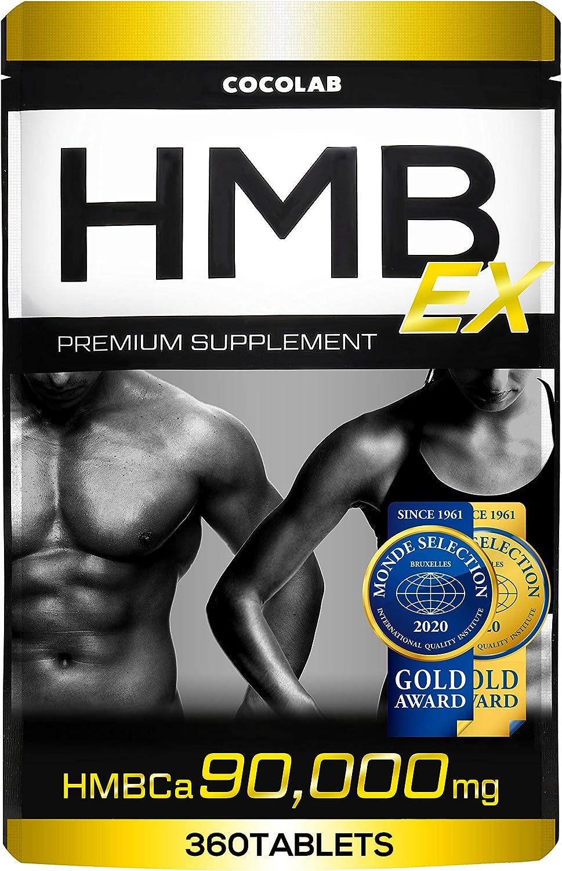 COCOLAB HMB EX サプリメント