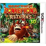 ドンキーコング リターンズ 3D - 3DS