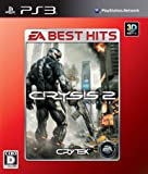 EA BEST HITS クライシス2 - PS3