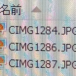 Amazon 最新版iphone Hdmi変換ケーブル ライトニング Hdmi 変換アダプター Digital Avアダプタ 設定免除 大画面 Hd1080p 60hz高画質 Tv視聴 Iphonex Xr Xs Xs Max 8 8plus 7 7plus Ios10 11 12 13対応 Caboleza 外付メモリカードリーダー 通販