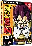 Dragon Ball Z Season 1 [DVD]