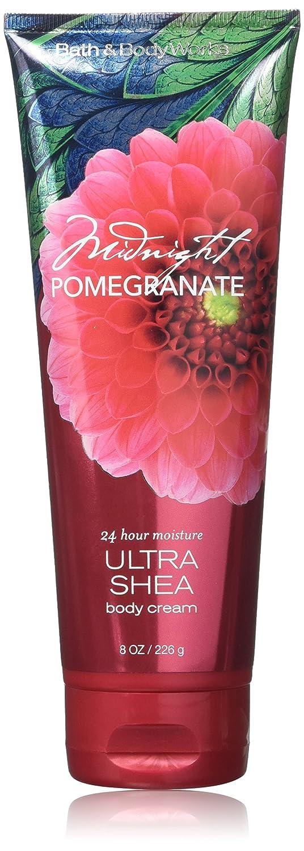 Bath & Body Works Ultra Shea Body Cream Midnight Pomegranate Scent 8 Oz