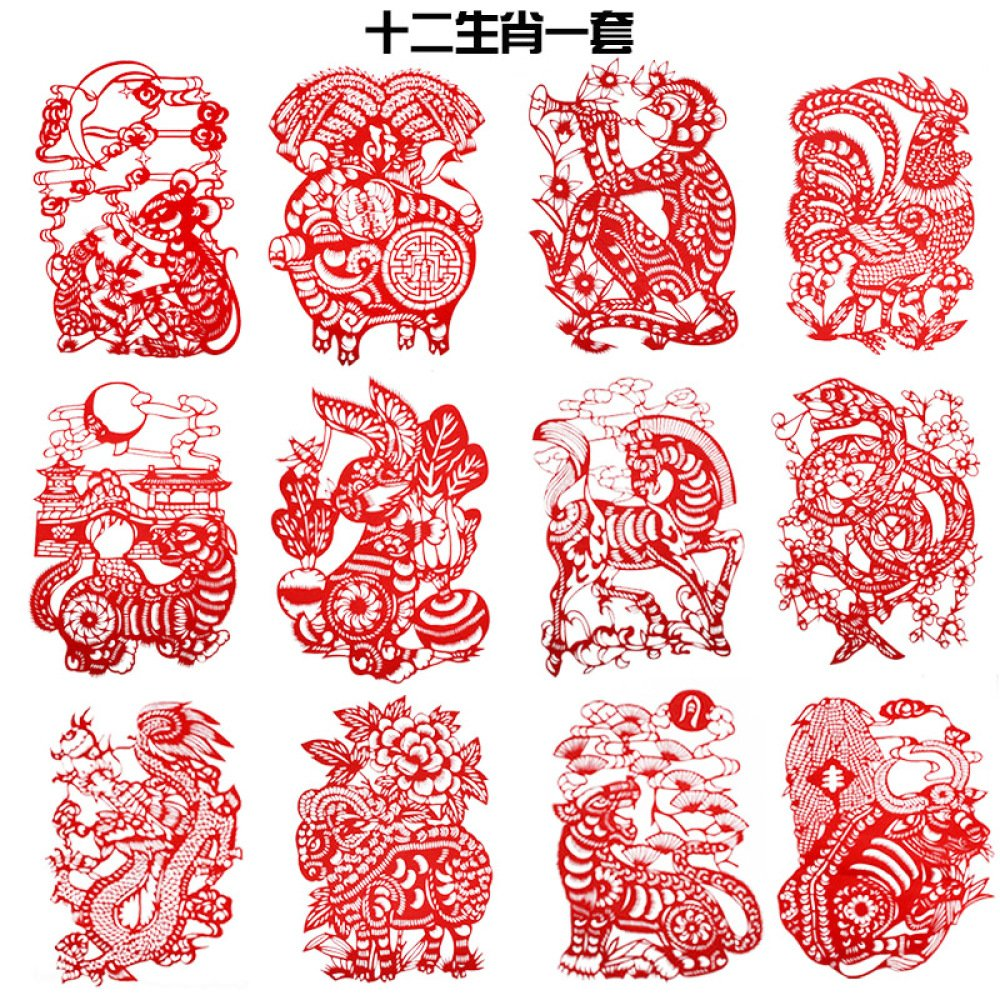 GPC Chinese zodiac paper-cut window grilles gifts for foreigners abroad creative Chinese gifts crafts works,C,Paper cutting