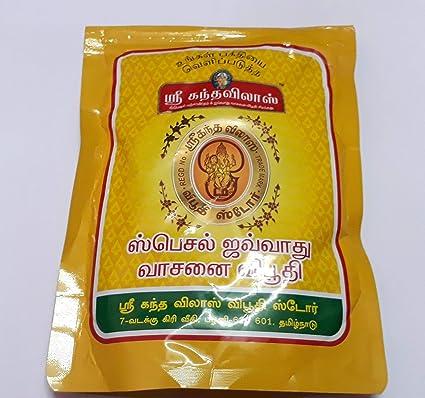Madurai incontri single