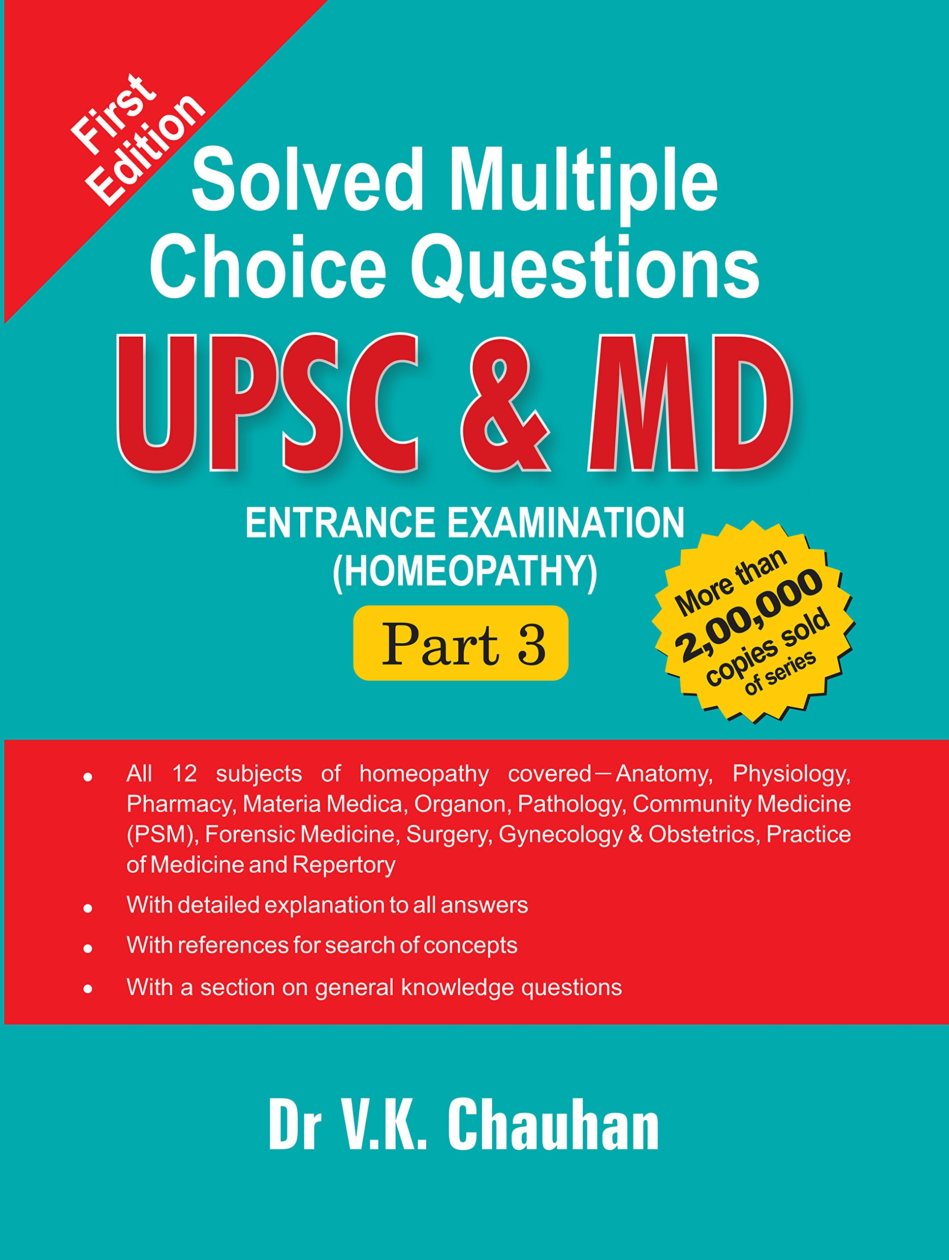 Buy solved multiple choice questions upsc md entrance upsc md enterence examination part iii fandeluxe Gallery